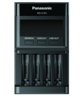 Eneloop BQ-CC65 akumulatora lādētājs
